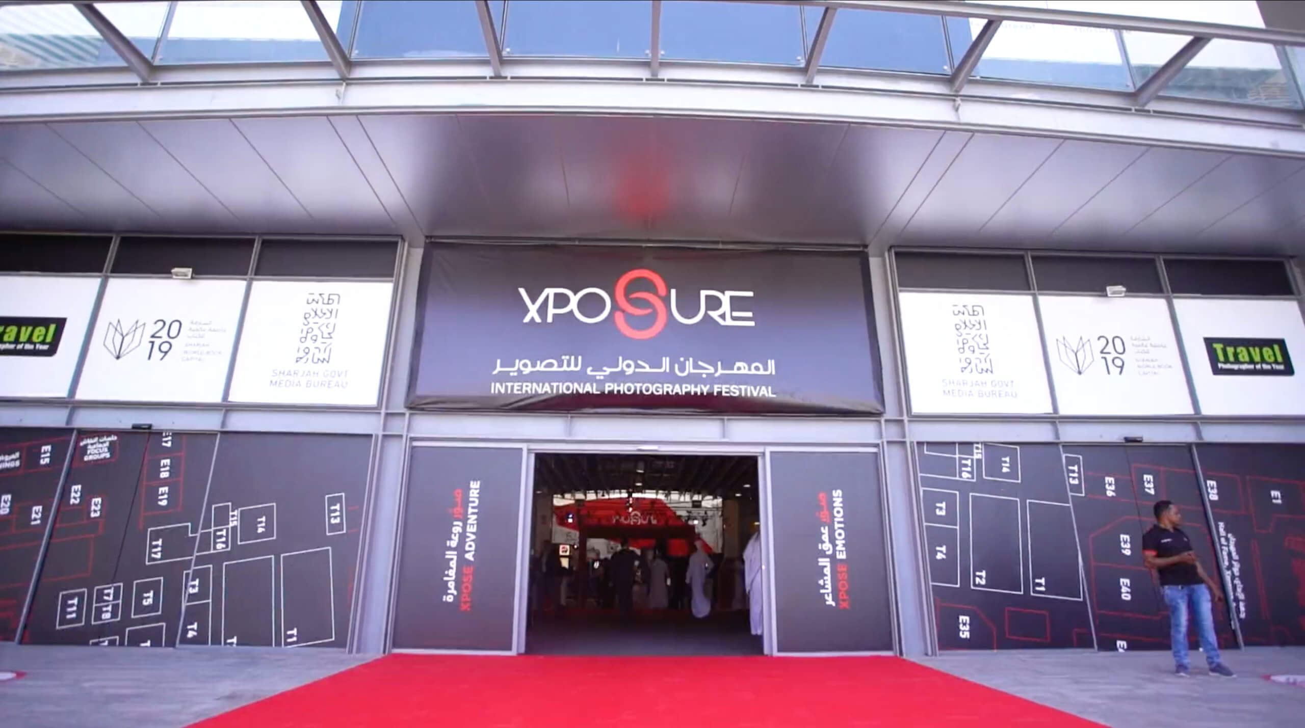 Read more about the article Xposure Sharjah 2019